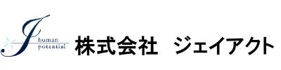 名古屋のホームページ制作・システム・デザイン会社J-ACT-ジェイアクト