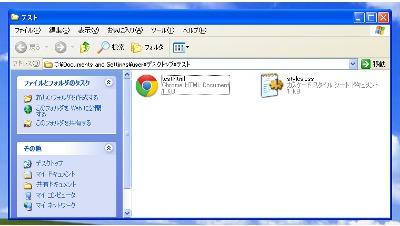 HTMLファイルとCSSファイルの位置関係