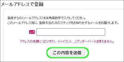忍者ホームページにサイトをアップロードしよう02