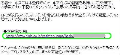 忍者ホームページにサイトをアップロードしよう04