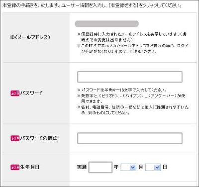忍者ホームページにサイトをアップロードしよう05