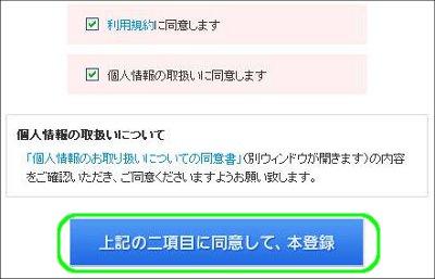 忍者ホームページにサイトをアップロードしよう06
