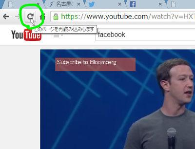 ブラウザ拡張Tube Enhancerの使い方05