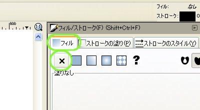 インクスケープ(Inkscape)のノードとパスを編集する03