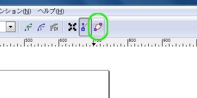 インクスケープ(Inkscape)でストロークやオブジェクトをパスに変換する06