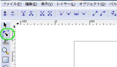 インクスケープ(Inkscape)でストロークやオブジェクトをパスに変換する13