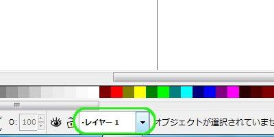 インクスケープ(Inkscape)のレイヤー(層)の使い方01