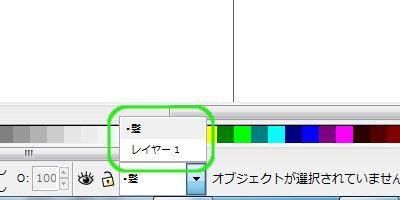 インクスケープ(Inkscape)のレイヤー(層)の使い方04