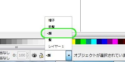 インクスケープ(Inkscape)のレイヤー(層)の使い方05