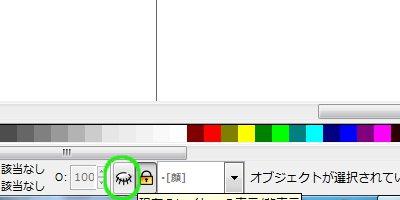 インクスケープ(Inkscape)のレイヤー(層)の使い方10