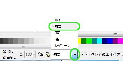 インクスケープ(Inkscape)のレイヤー(層)の使い方12