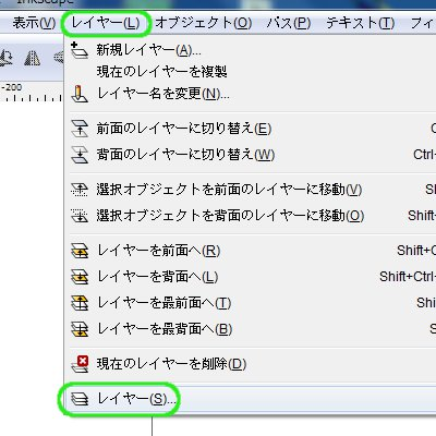 インクスケープ(Inkscape)のパス(ペンツール)の練習方法01