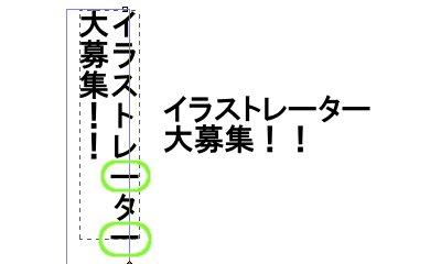 インクスケープ(Inkscape)でテキスト(文字)を編集しよう01