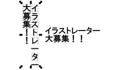 インクスケープ(Inkscape)でテキスト(文字)を編集しよう06