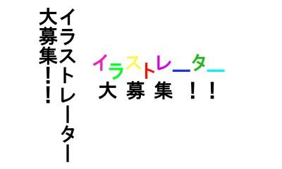 インクスケープ(Inkscape)でテキスト(文字)を編集しよう09