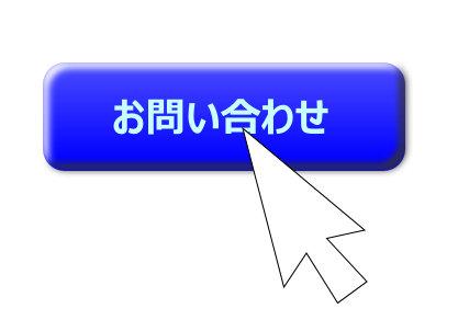 インクスケープ(Inkscape)でシンプルなボタンをつくろう01