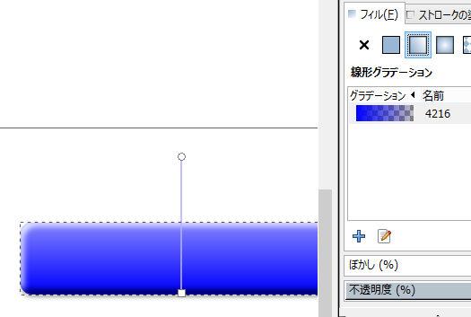 インクスケープ(Inkscape)でシンプルなボタンをつくろう11