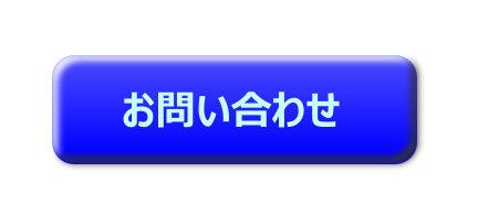 インクスケープ(Inkscape)でシンプルなボタンをつくろう12