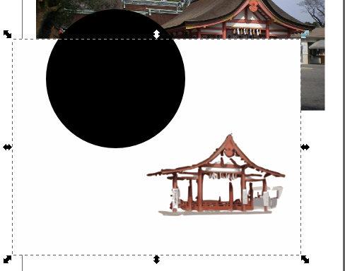 インクスケープ(Inkscape)で画像をイラスト風に編集する11