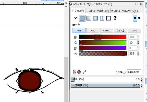 インクスケープ(Inkscape)で立体的な目を描く06