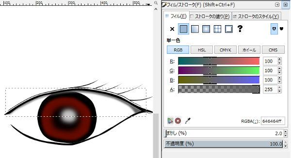 インクスケープ(Inkscape)で立体的な目を描く13